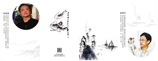 重庆房交会-港宏装饰钜惠亮点